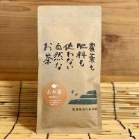 粉末茶入り「玄米茶」100g