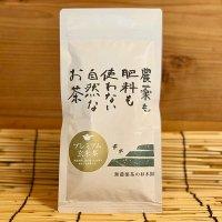 「プレミアム玄米茶」100g