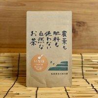 パウダー玄米茶「いなほ」50g