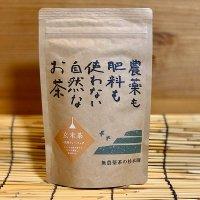 紐付き「玄米茶ティーバッグ」60g