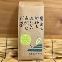 深蒸し煎茶「もえぎ」500g