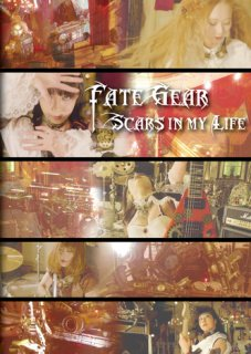 Fate Gear/Scars in my Life(DVD)