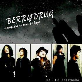 BERRYDRUG/涙雨/東京