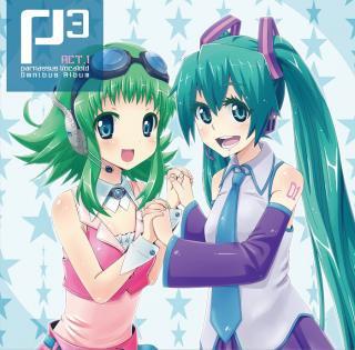 P3/parnassus Vocaloid Omnibus Album ACT.1