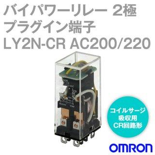 LY2N-CR  AC200V *画像は形状確認用です。*