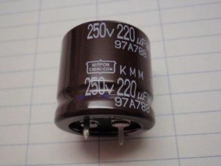 KMM250VSSN220M
