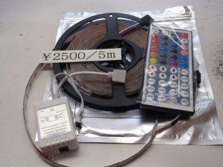 2835 LED テープ RGB 5m コントローラー付テープ幅8m/m