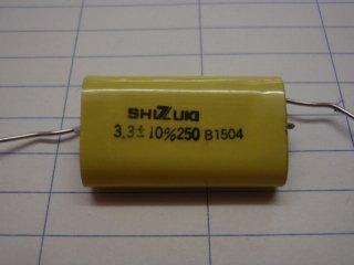 スピーカーネットワーク用コンデンサー