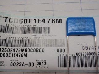 積層セラミックコンデンサー 特価品