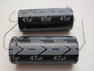 500V47μ 横型電解コンデンサー 22x50m/m