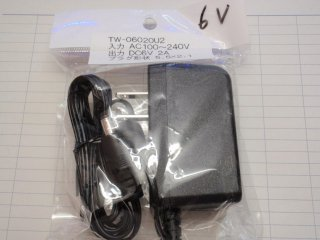 特価品 6VDC2A 電源