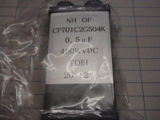 CP701C2G504K(400VDC0.5μ)