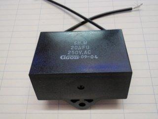 250VAC20μ  角形 58x49x26mm