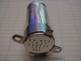 250VAC16μ(30x65)