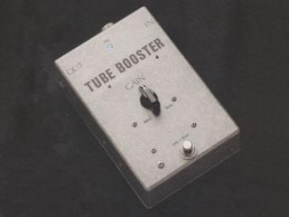 TUBE BOOSTER KIT (チューブブースター)
