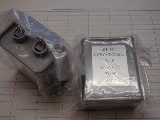 CP701C2G205K (400V2μ) 45 x 30 x 55