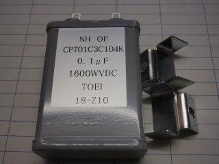 CP701C3C104K (1600V0.1μ) 40 x 20 x 55