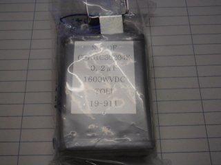 CP701C3C204K (1600V0.2μ) 40 x 20 x 55