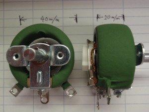 ホーローボリューム RGY25A20R 100Ω
