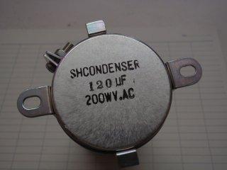 200VAC  120μ 50 X 120mm