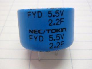 電気二重層コンデンサ 5.5V 2.2F