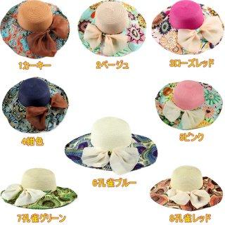 新作品 韓国風 民族風 可愛い おしゃれ つば広帽子 リゾート帽子 花柄 レディース帽子 紫外線対策