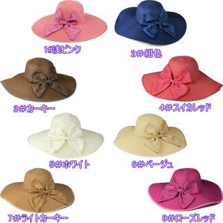 韓国風 レディース日よけ帽子 大きい蝶結び付 麦わら帽子 広つば帽子 ビーチ帽子 紫外線対策