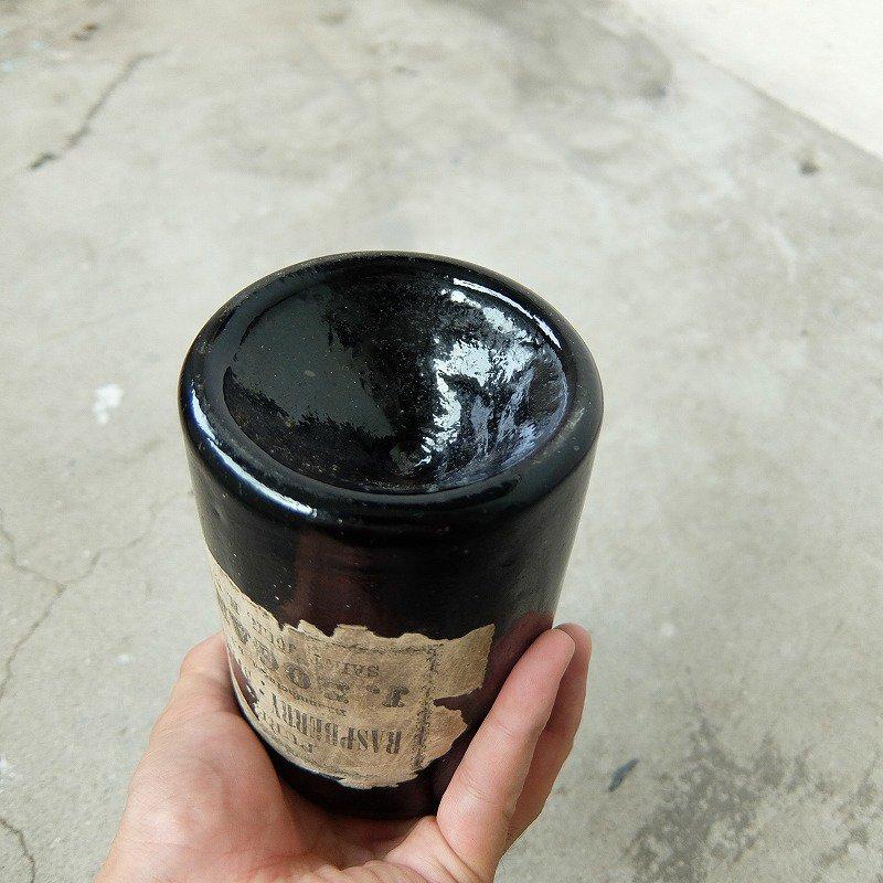 J. BOGAN PURE RASPBERRY SYRUP Antique Bottle