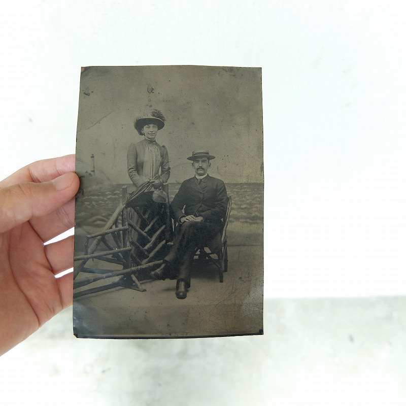 Antique Tintype Photograph