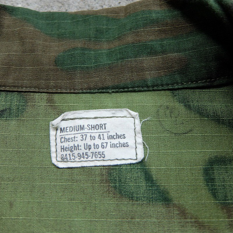 1960's U.S.Military Jungle Fatigue Jacket