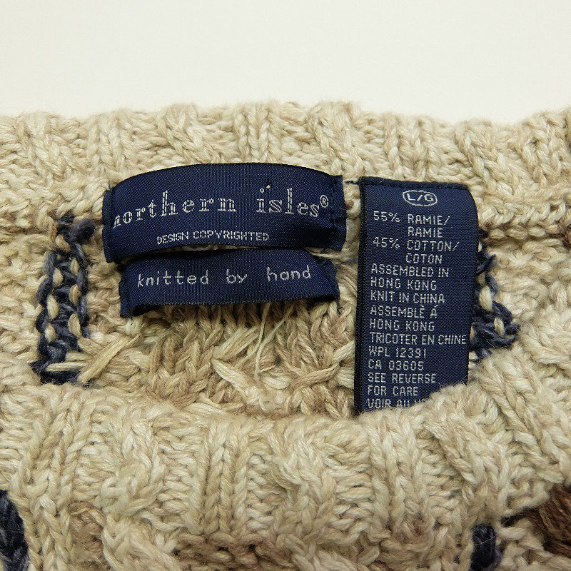 Northern Isles Hand Knit Sweater