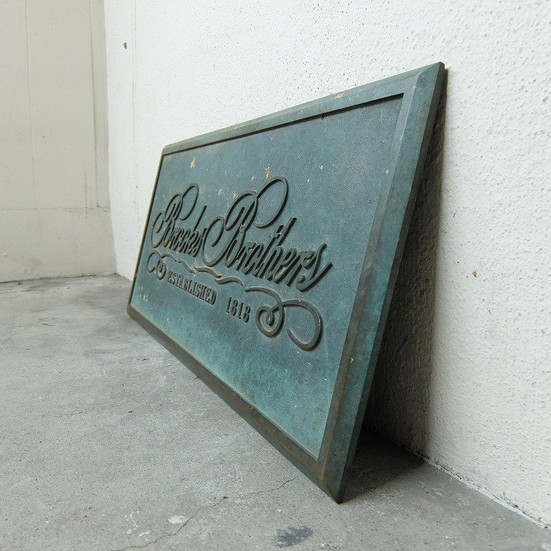 Brooks Brothers Sign