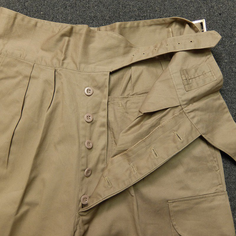 Gurkha Type Trousers (DEAD STOCK)