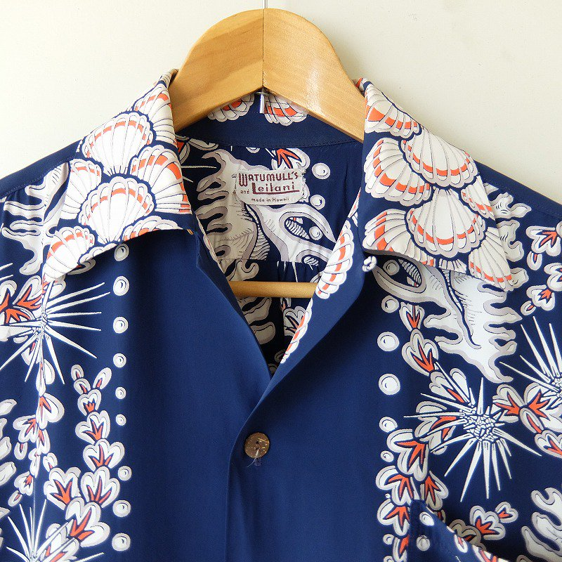 WATUMULL'S and Leilani Hawaiian Shirt