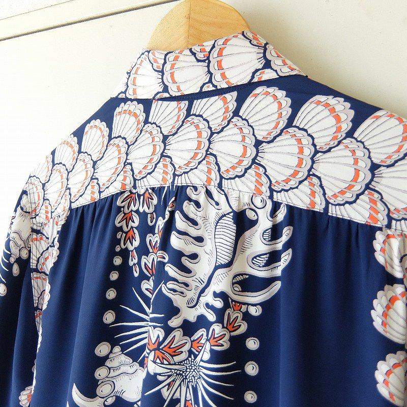 WATUMULL'S and Leilani Hawaiian Shirt