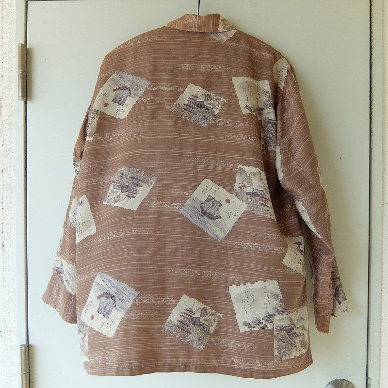 Japanese Pattern L/S Silk Shirt
