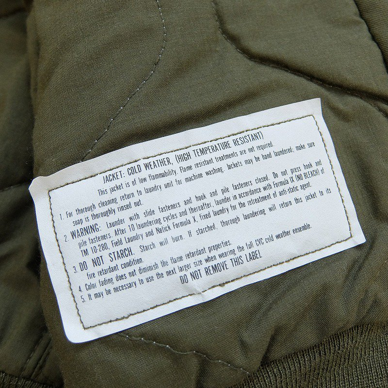 U.S.ARMY CVC COLD WEATHER JACKET