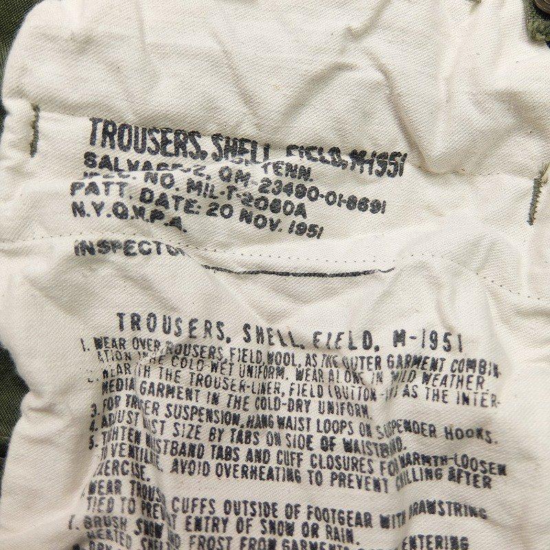 U.S.ARMY M-1951 Field Trousers