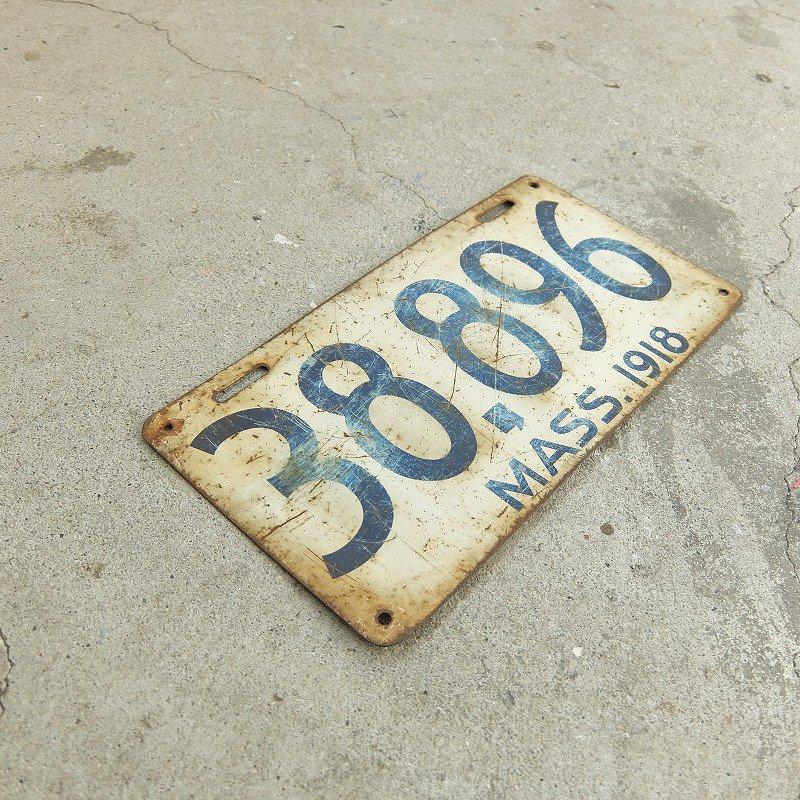 Massachusetts Car Number Plate