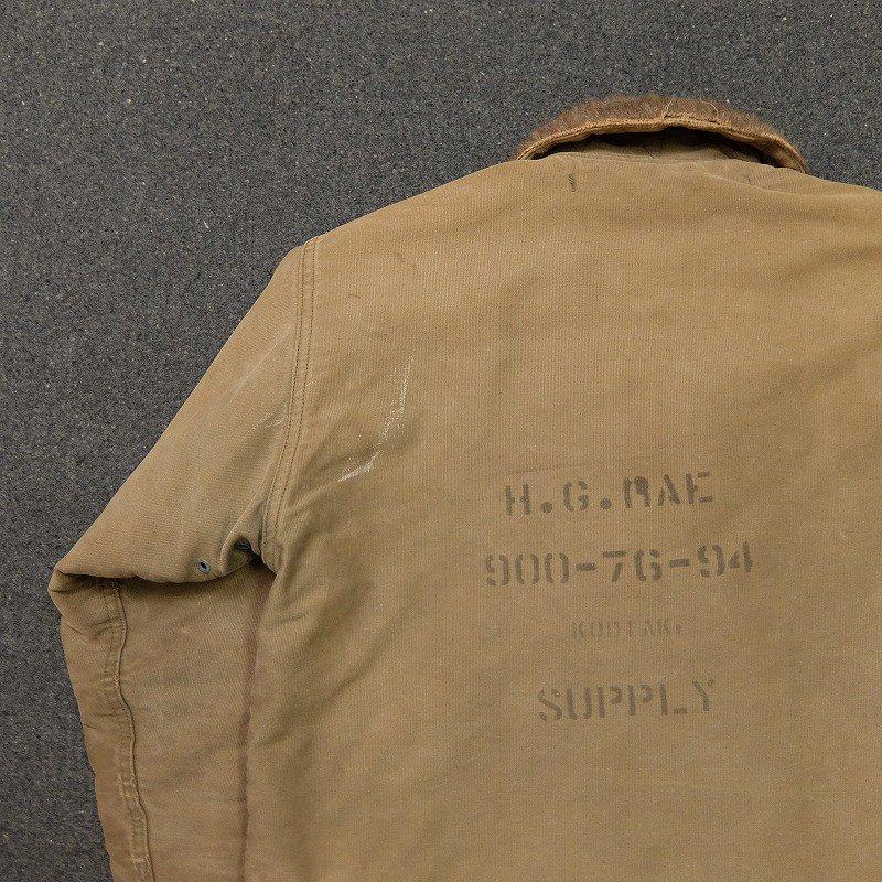 U.S.NAVY N-1 DECK JACKET