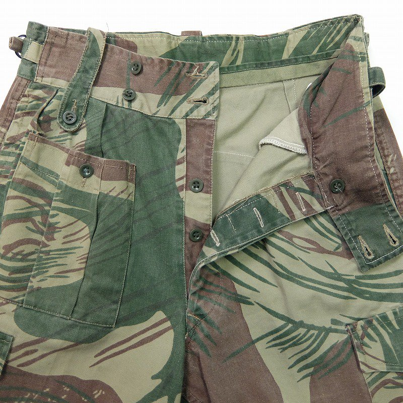 RHODESIAN ARMY Camouflage Trousers