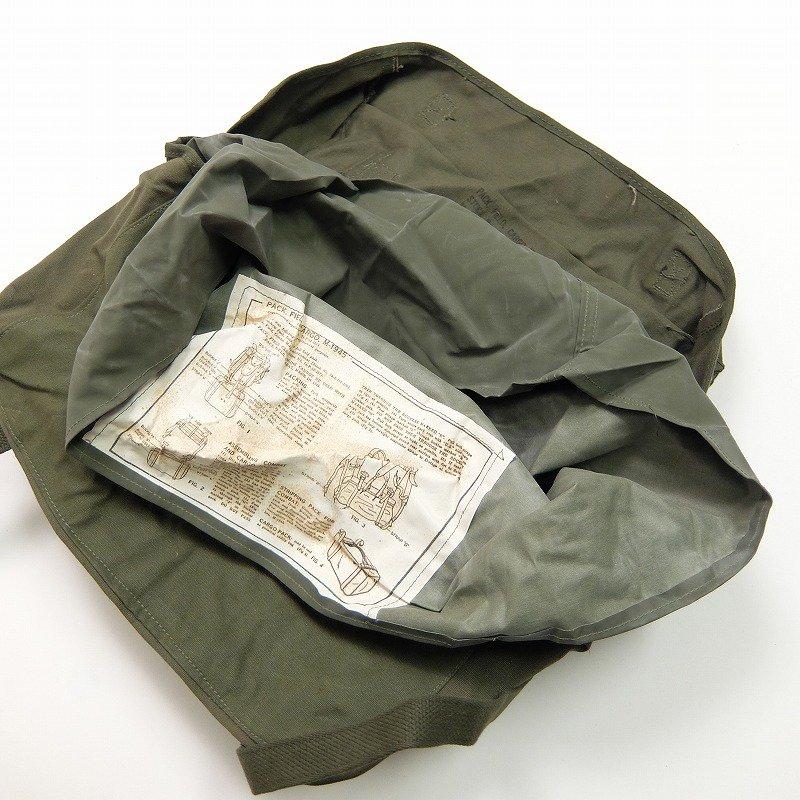 U.S.ARMY FIELD CARGO PACK M-1945