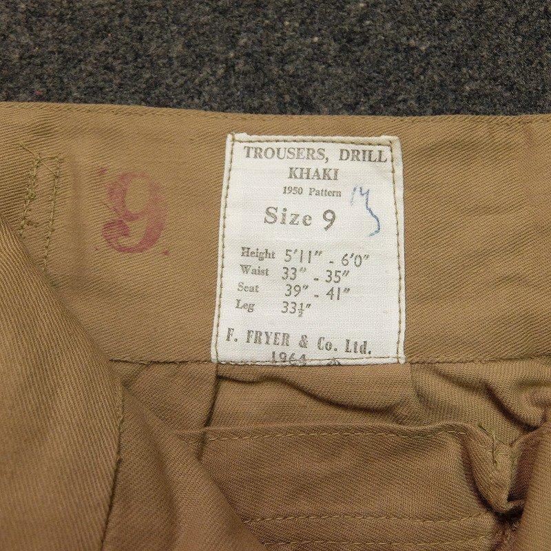 BRITISH ARMY Gurkha Trousers