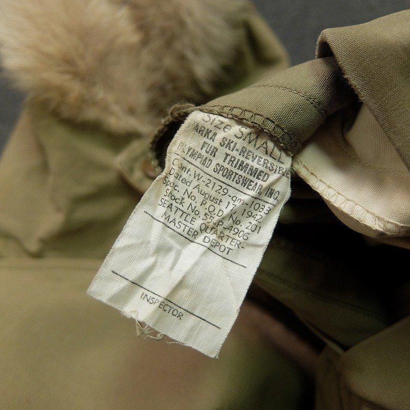 U.S.ARMY FUR TRIMMED SKI-REVERSIBLE PARKA