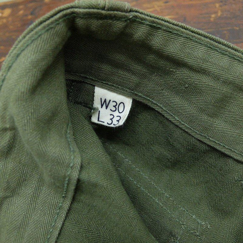 WW2 U.S.ARMY M-43 HBT TROUSERS