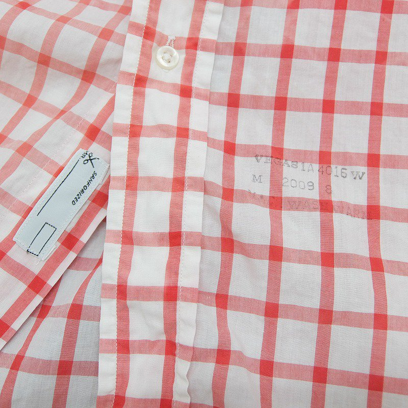 AMERICA'S FINEST STORES S/S SHIRT