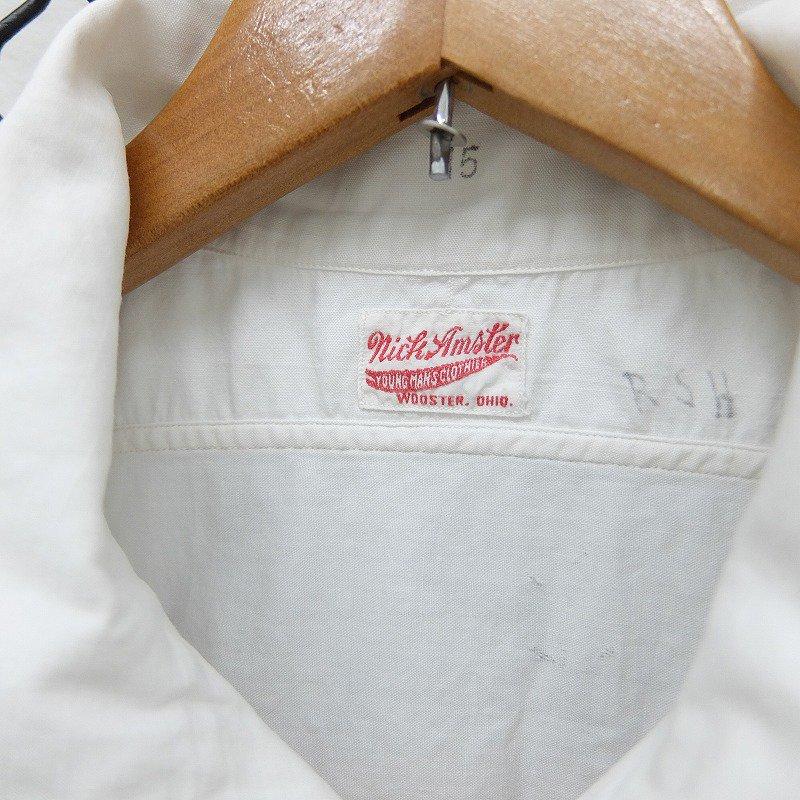 Nick Amster Italian Collar Shirt