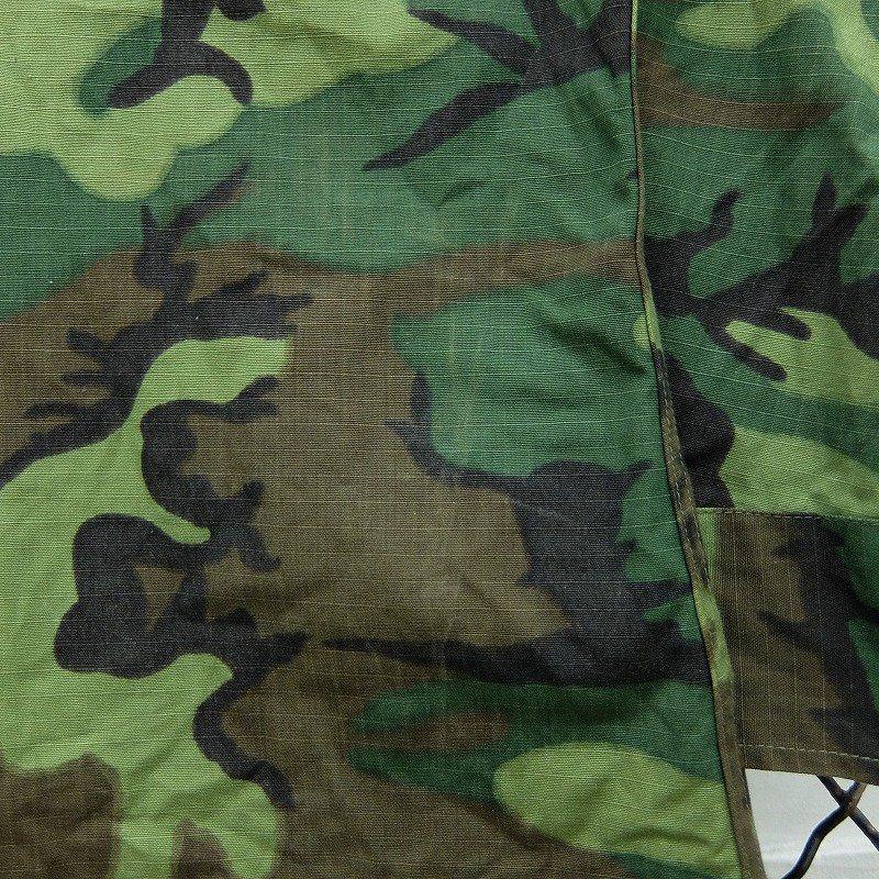 U.S.ARMY ERDL CAMO JUNGLE FATIGUE JACKET