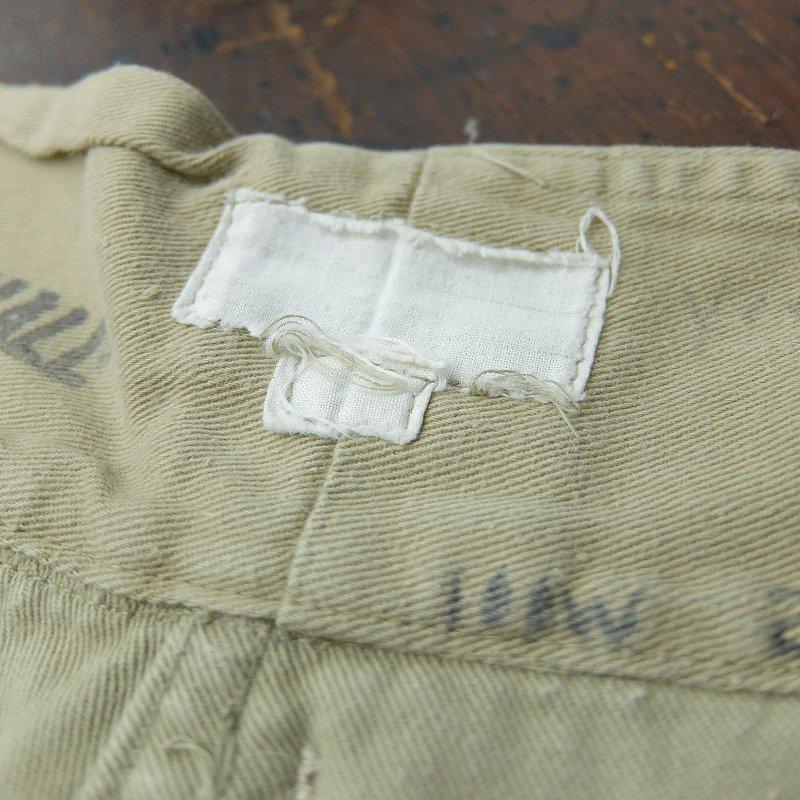 Australian Army Gurkha Trousers