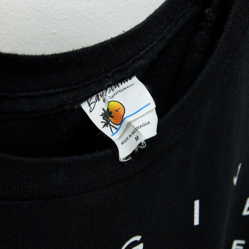 IMAGINE... T-Shirt